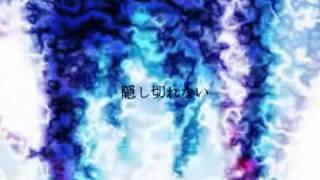 SETSUNA【SHIKI feat.初音ミク】