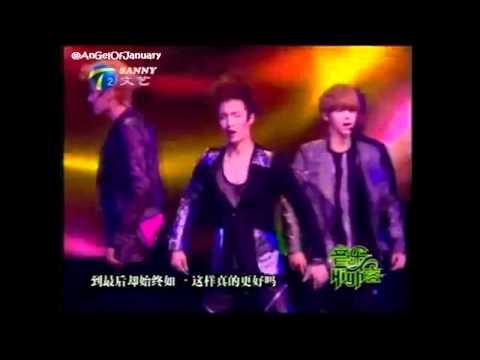 [Thai Sub] 120706 EXO-M - TianJin Music High Guest