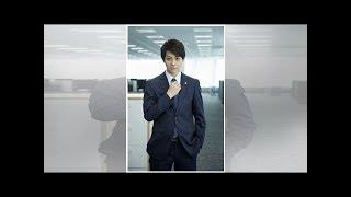 """西銘駿:「未解決の女」で刑事役に初挑戦 「刑事魂を""""開眼""""させます!」"""