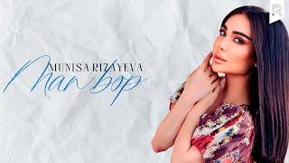 Муниса Ризаева - Ман боп