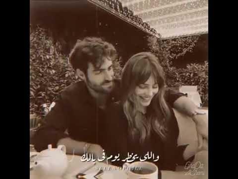 انتي اجمل من جمالك وائل جسار حالات واتساب حب Youtube