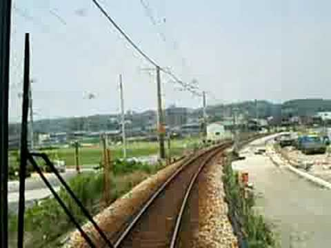瀬戸 大橋 線