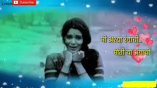 🙏mi asha rangachi )💑(New Marathi status 👦☺from rupesh savarne