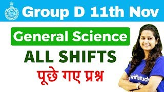 HSSC Group D (11 Nov 2018, All Shifts) General Science | Exam Analysis & Asked Questions| Day #2