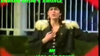 Đansever Dalipova - Kemano bašal (1992) Dj Kadri-Romaboy
