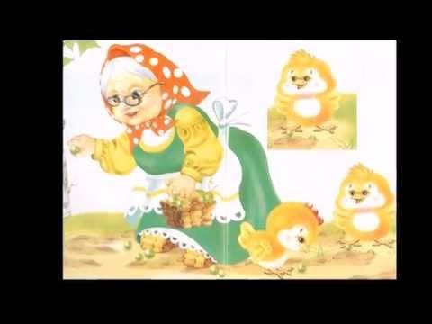 Песня Детские песенки ПрЫг-СкОК - наша бабушка (со словами) в mp3 192kbps