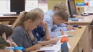 Педагог физико технического лицея Саратова получила звание
