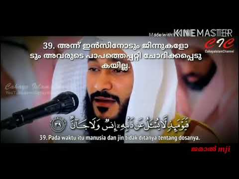 Ar-Rahman surasi Juda chiroyli Qiroat Abdul Rahman Al Ossi / Ар Рахман сураси Жуда Чиройли Кироат 😊
