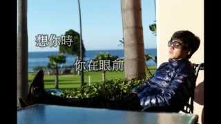 【李健】傳奇_歌詞版