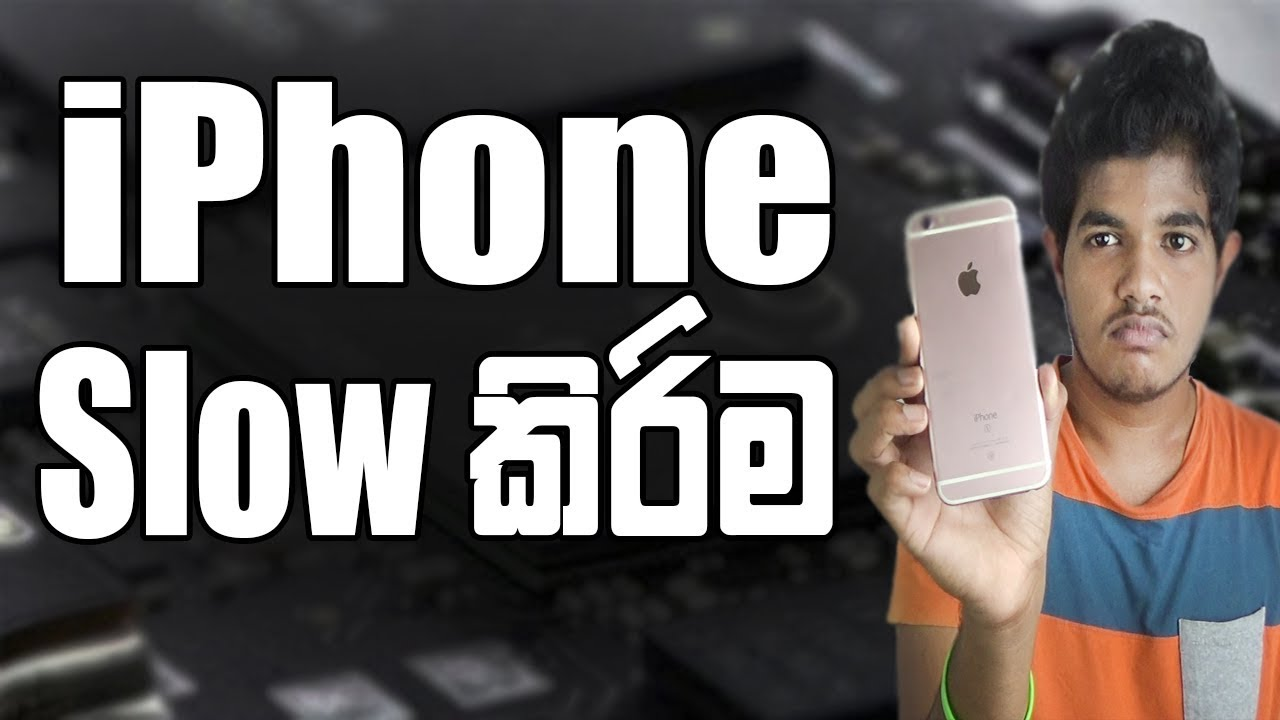 find my iphon apple your iphone sinhala 10592