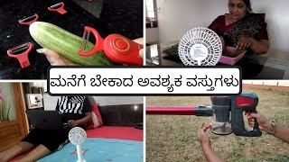Gambar cover Geek 4 Inch Mini Fan | Brayden Chopro Handy | Glantoir A8 Wireless Vacuum Cleaner | Kannada vlogs