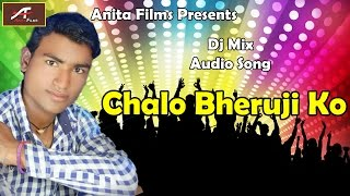 Marwadi Dj Bhajan   Chalo Bheruji Ko   Dj Mix-Audio Song   Mukesh Gurjar New Song   Bheruji Dj Song