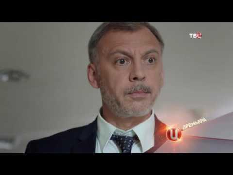 Мелодрама Дедушка, Премьера 07.10.2016г в 17.20, ТВЦ