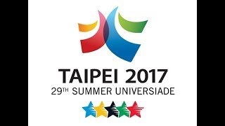 Taiwan vs Brazil | 22 August 2017 | FISU Volleyball 29th Summer Universiade