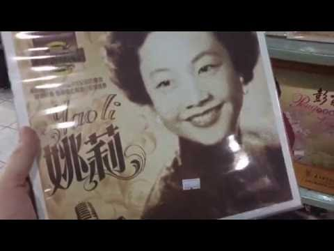 The Vinyl Guide - Record Hunt in Dalian China