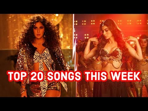 Top 20 Songs This Week Hindi Punjabi 2018 (December 16) | Latest Bollywood Songs 2018