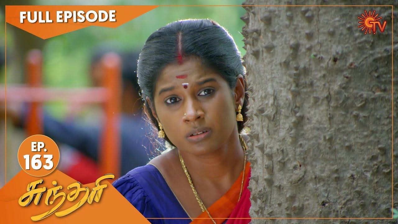 Download Sundari - Ep 163 | 14 Oct 2021 | Sun TV Serial | Tamil Serial