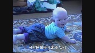 에드 시런 Photograph 가사 번역 뮤직비디오