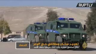من المستفيد من تهجير سكان ومقاتلي حي الوعر بحمص