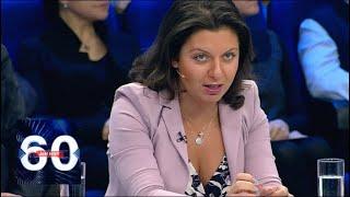 �������� ���� За Летова! Маргарита Симоньян о скандале вокруг омского аэропорта. 60 минут от 04.12.18 ������