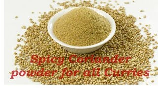 How to Make Spicy Coriander Powder   .:: by Attamma TV ::.