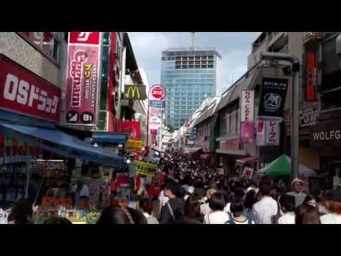 Japan 2016 bits: Day 11 - Roppongi Mori Art Museum, Ginza, The Universe and art