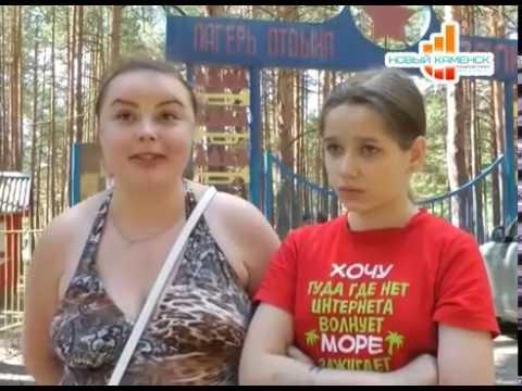 """Программа 'Время по Компасу' - Закрытие лагеря """"Салют"""" (08.07.16)"""