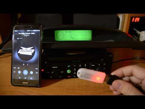 Magneti Marelli RT3 — USB (FLAC, MP3, WAV), Bluetooth (A2DP, HSP, HFP)