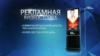Videostoyka-Playvend YouTube