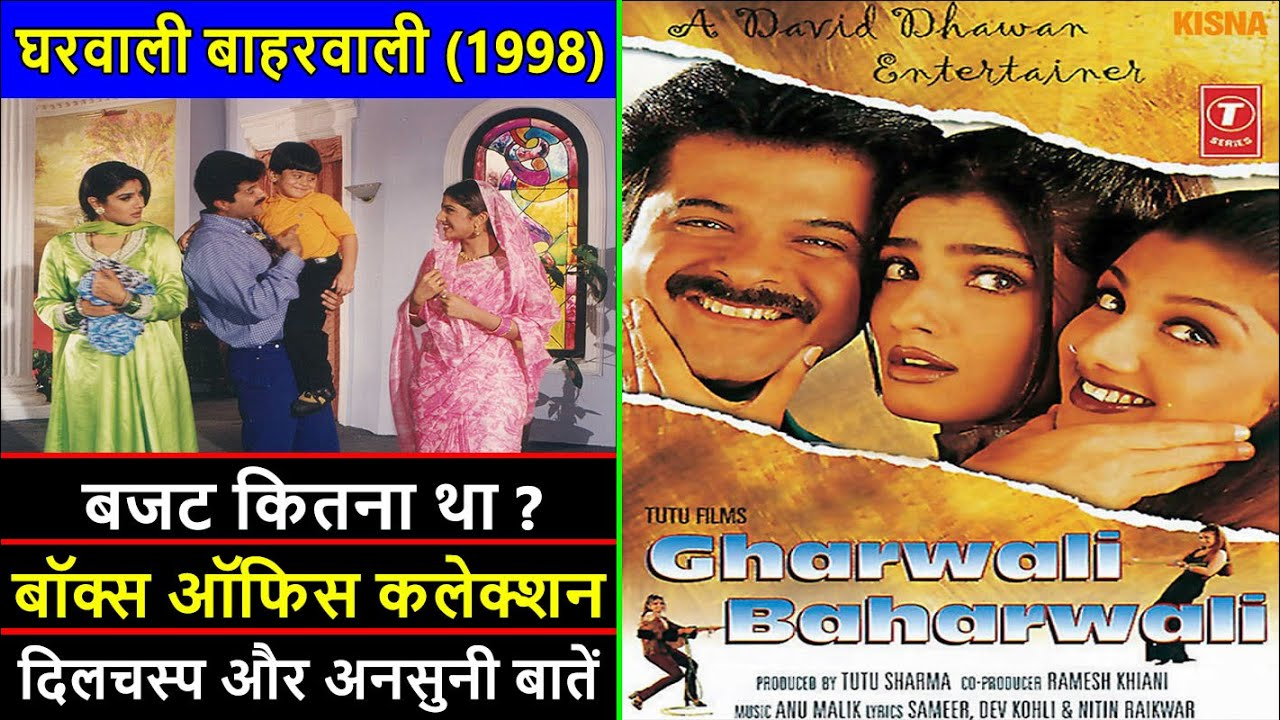 Download Gharwali Baharwali 1998 Movie Budget, Box Office Collection, Verdict and Unknown Facts   Anil Kapoor