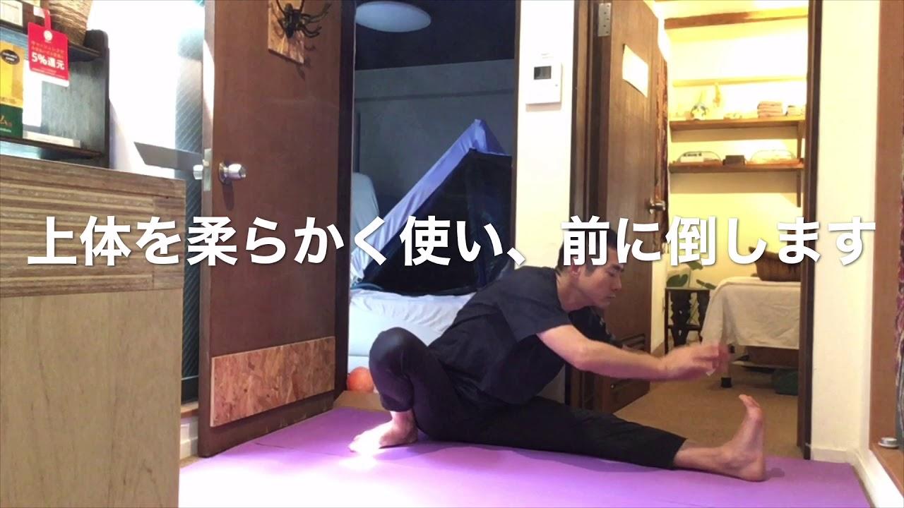 【Fascia Yoga6】1分で出来る!下半身の関節と筋肉の強化方法