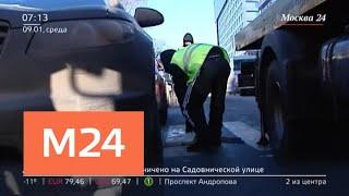 На городских парковках закончился бесплатный период - Москва 24