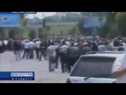 проститутки в киргизии оше