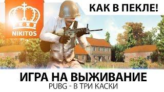 Продажа кофе в москве и московской области. Заказ продуктов на дом с круглосуточной доставкой в интернет-гипермаркете утконос. +7 (495) 777-54 -44.