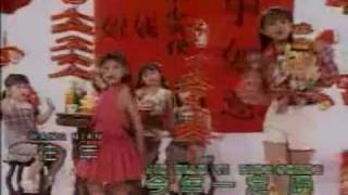 Ting Ting  婷婷 , Xiao Ni Ni  小妮妮  & Happy Little Angels  快樂小天使  - Medley 2