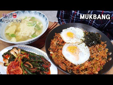 리얼먹방:) 베이컨 파김치 볶음밥 (ft.계란국) ★ 김치볶음밥 반찬은 김치ㅣBacon & Kimchi Fried RiceㅣREAL SOUNDㅣASMR MUKBANGㅣ
