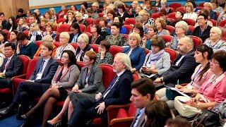 Ежегодное совещание директоров библиотек РФ, обслуживающих детей День 1, Часть 1