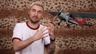 +100500 - В Чечне Самолёт Врезался в Машину