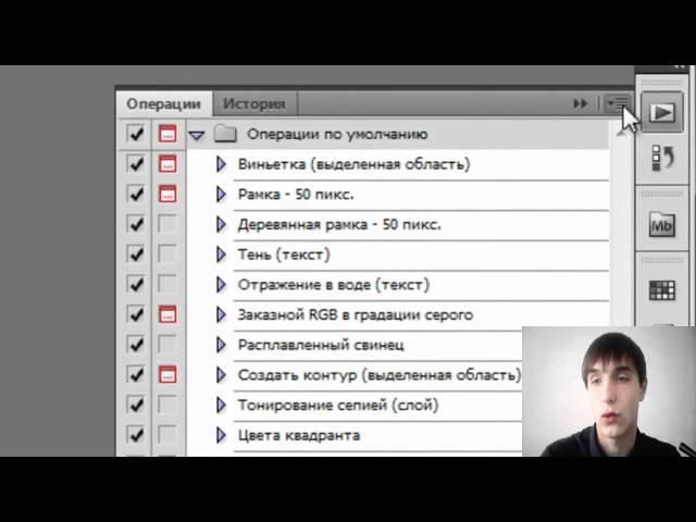 Установка 960gs (системы сеток) в Photoshop CS5