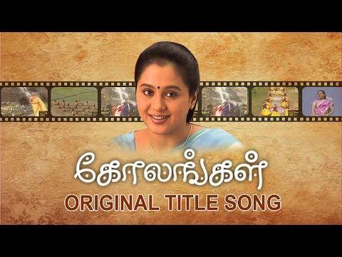 Kolangal Original Title Song Tamil Serial Full Episode