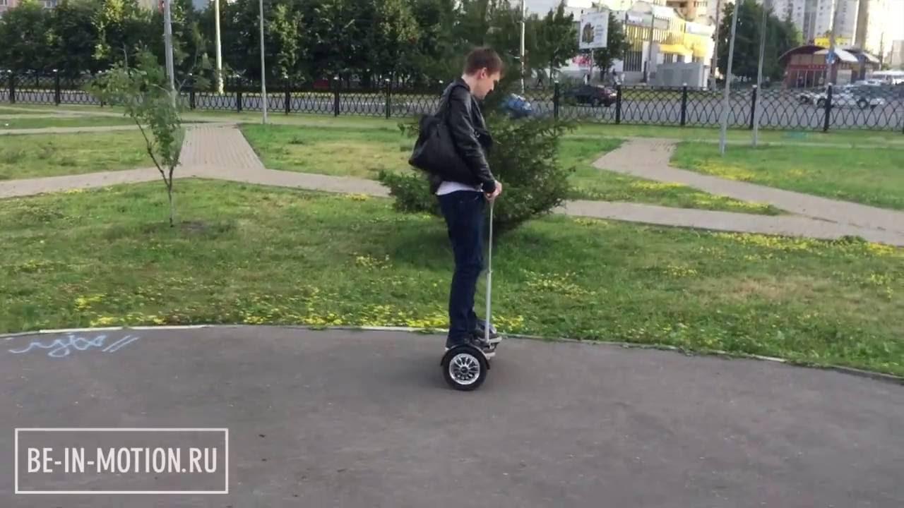 Сигвей Balance Scooter с ручкой и сиденьем - YouTube