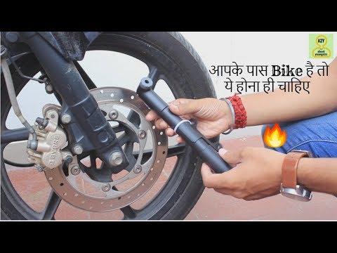 Bike Mini Pump. must watch.