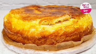 Egyptian pie FYTYR. Thin layers of dough and delicate cream. Delicious! | Еда на любой вкус