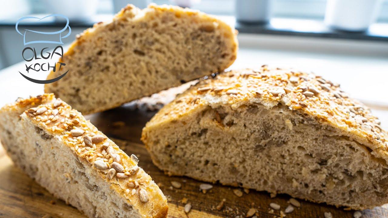 Brot backen ohne zu kneten | Einfach und Schnell | no knead bread