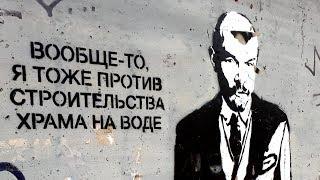 ПБ 56. Жест императрицы в Екатеринбурге и дети священников