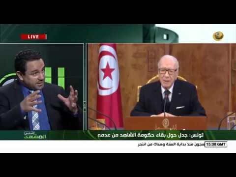 تونس: جدل حول بقاء حكومة الشاهد من عدمه