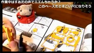 【Live】ぴんくのぶたちゃんねる公開収録