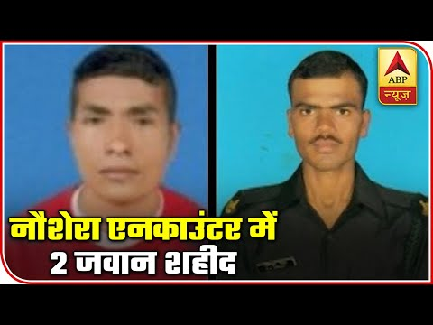 J&K: Two Army Soldiers Killed In Encounter In Nowshera | ABP News