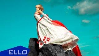 Адамчук Екатерина - Воздух / ELLO UP^ /