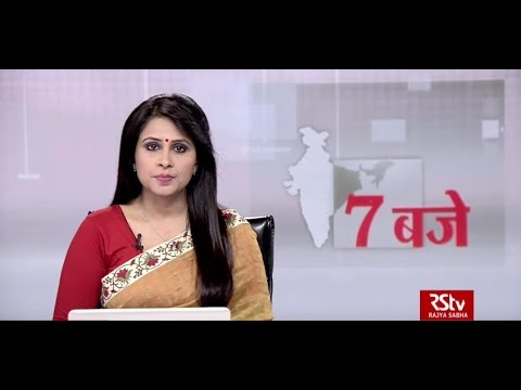 Hindi News Bulletin | हिंदी समाचार बुलेटिन – August 22, 2019 (7 pm)